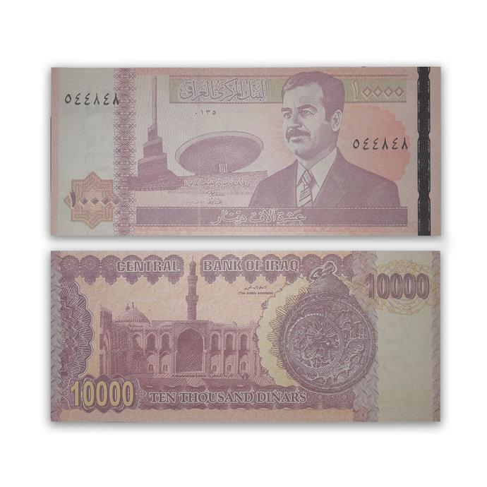 IRAQ 10000 IQD UNC Banknote| Numismatic