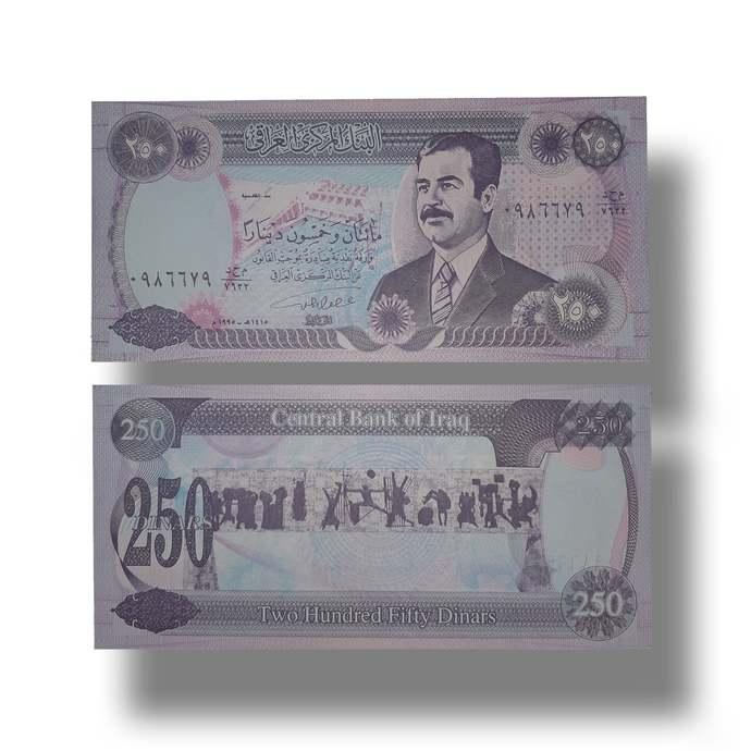 IRAQ 250 Iraqi Dinar UNC Banknote| Numismatic TR