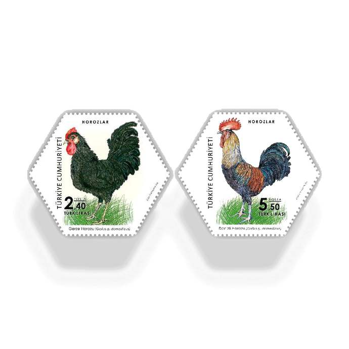 Roosters Stamps set of 2 MNH Turkey 2019