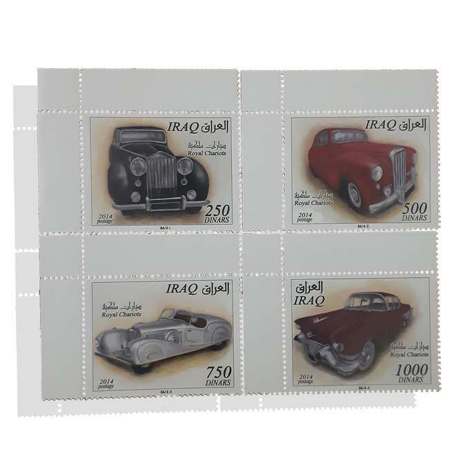 Classic Cars set 4 Stamps MNH Iraq 2014