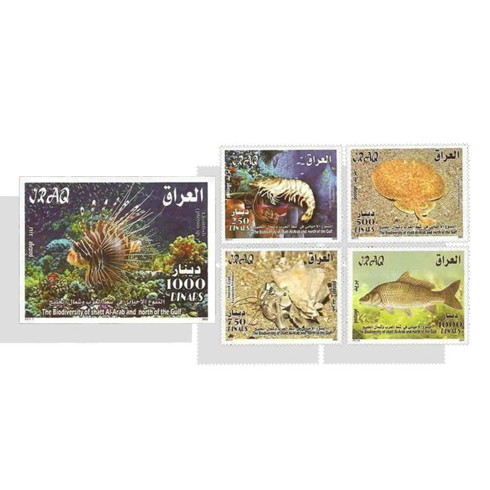 Iraq Stamps Marine Life of Shat al Arab Set of 4 stamps + Sheet MNH 2011