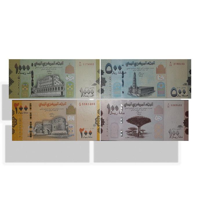 YEMEN current set of 4 UNC banknotes(100,200,500&1000) Rials 2017-2018