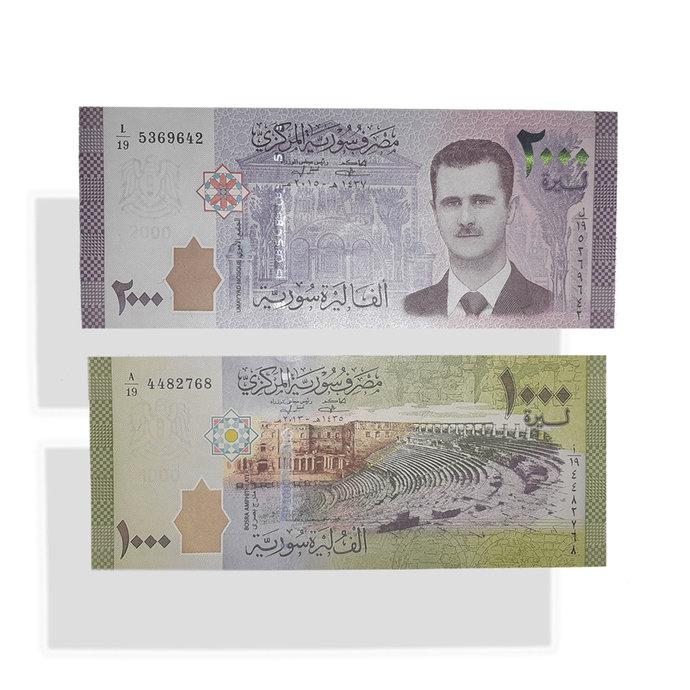 Set of highest current values 1000 & 2000 Pounds UNC banknotes|Numismatics TR