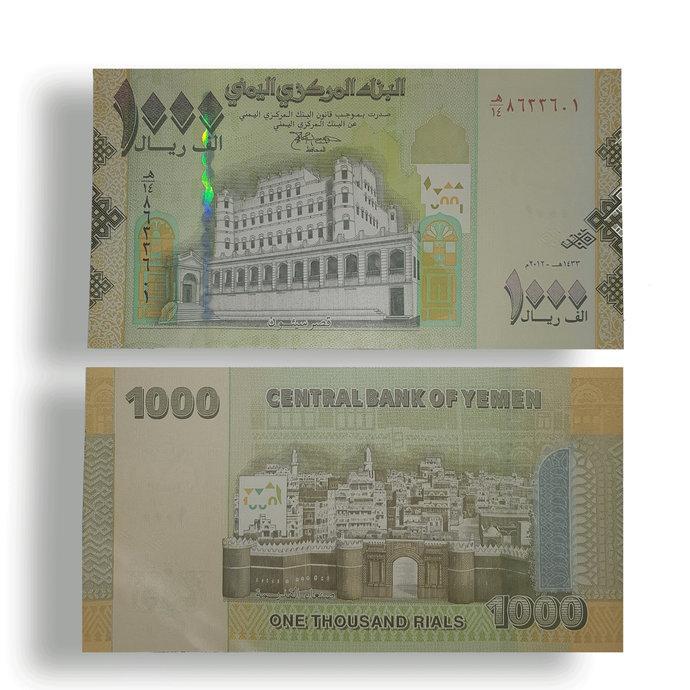 YEMEN 1000 Rial UNC Banknote 2012