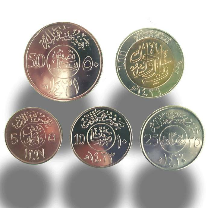 Saudi Arabia set of 5 UNC Coins (5, 10, 25, 50 Halala and 1 Riyal) 1977 - 2015