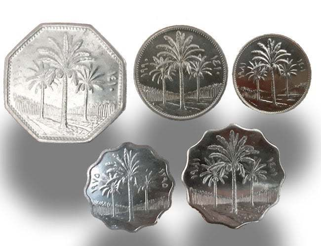 Iraq set of 5 coins (5,10,25,50 &250 Files) 1975-1990