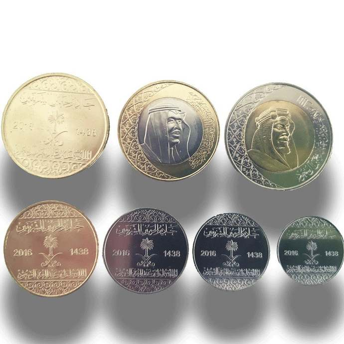 Saudi Arabia Coins Set of 7 UNC pcs. 1 ,5,10 ,25 ,50 Halala, 1 Rial and  2 Rials