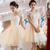 Light Champagne Cute Short Lace Applique Party Dress, Tulle Homecoming Dress