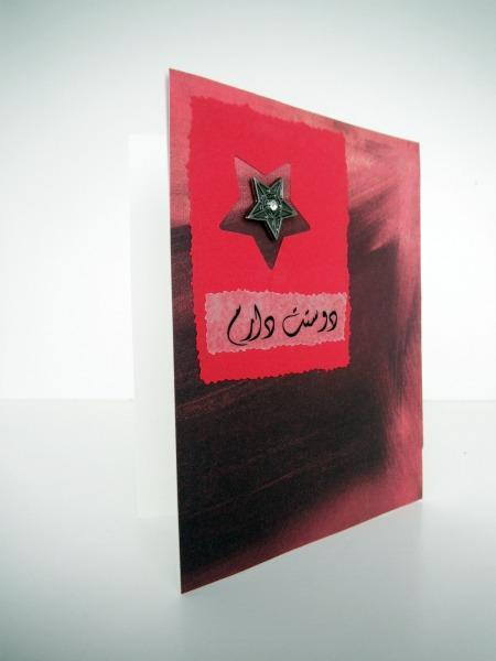 Farsi دوست دارم I Love You Metal Star Charm Card