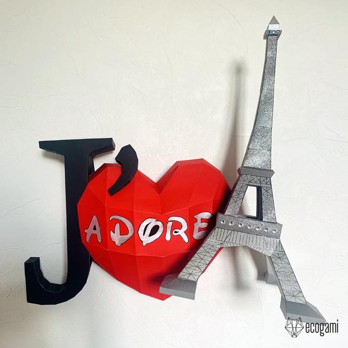 I love Paris papercraft sculpture, printable 3D puzzle, papercraft Pdf template