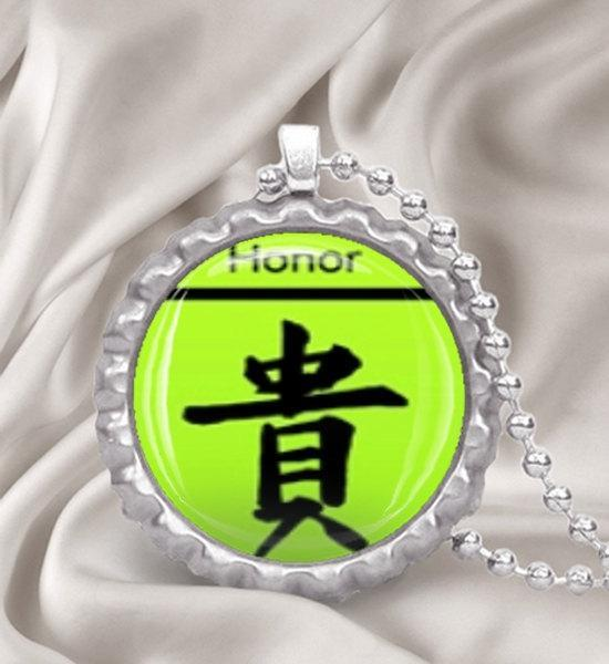 Chinese Character Honor Bottle Cap Necklace