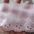 1mt Baby Pink Cotton Eyelet Trim