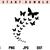 Butterfly SVG, Butterflies SVG, PNG, DXF, Cricut, Cut File, Clipart, Instant