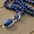 Sensational Lapis Lazuli Beaded Necklace, Long Necklace, Blue Necklace, Lapis