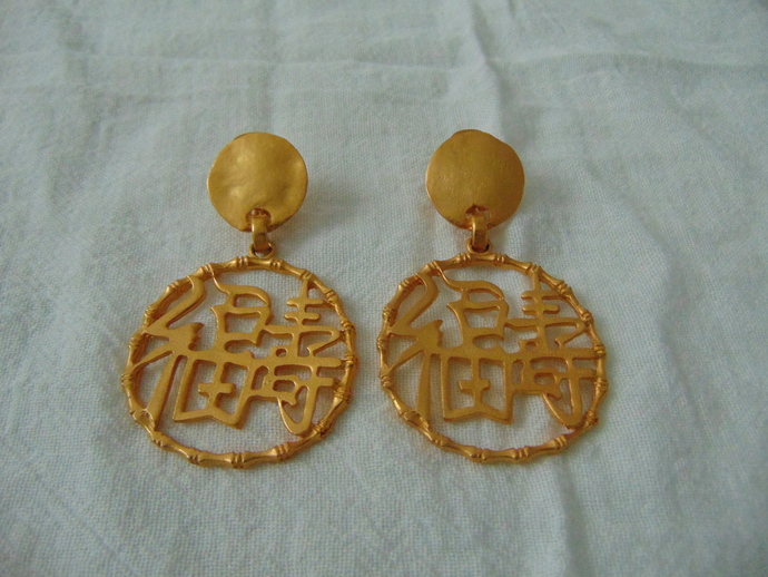 vintage hammered matte gold Asian inspired dangle clip on earrings