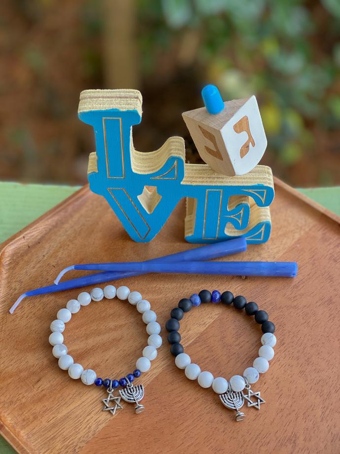 Hanukkah bracelets
