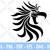 Eagle Vector Clip Art T Shirt Svg Png Pdf Eps Dxf Instant Download T-Shirt