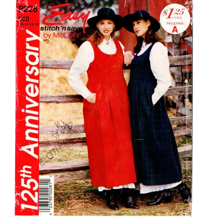 McCall's P228/7790 Misses Jumper, Dress, Petticoat 90s Vintage Sewing Pattern
