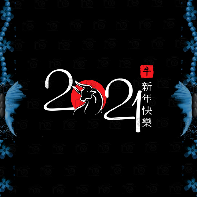 Bundle Digital Happy Chinese New Year 2021 - Year Of The Ox Layered SVG, EPS,