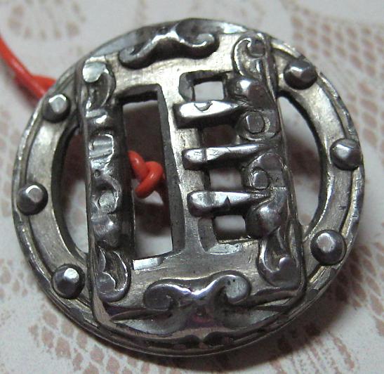 Antique Pewter Buckle Button Medium Size