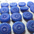 Orig. Card of Elegant Blue Glass Buttons with Luster Quantity 24