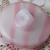 """White, Frosted, Stripped, Pictorial, Glass MOONGLOW 11/16"""" Must Have !"""