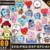 BT21 Pack , BT21 SVG , BTS svg , K- pop svg , Cooky , Tata, Chimmy , Mang ,