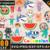 Cocomelon SVG , Cocomelon Kids SVG, Cocomelon Characters svg, Cricut svg Bundle,