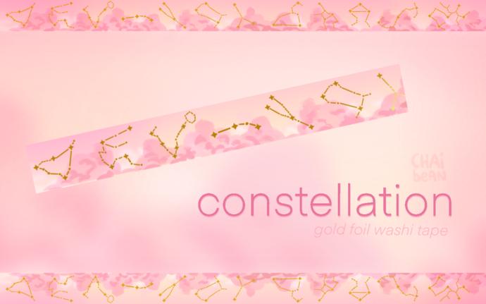 Constellation washi tape (PREORDER)