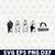 Bundle Of Bernie Sanders SVG, The Mittens Inauguration SVG, Bernie Sanders Viral