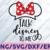 Talk Disney to Me SVG, SVG files for Cricut, Disney svg, Minnie Mouse svg, funny