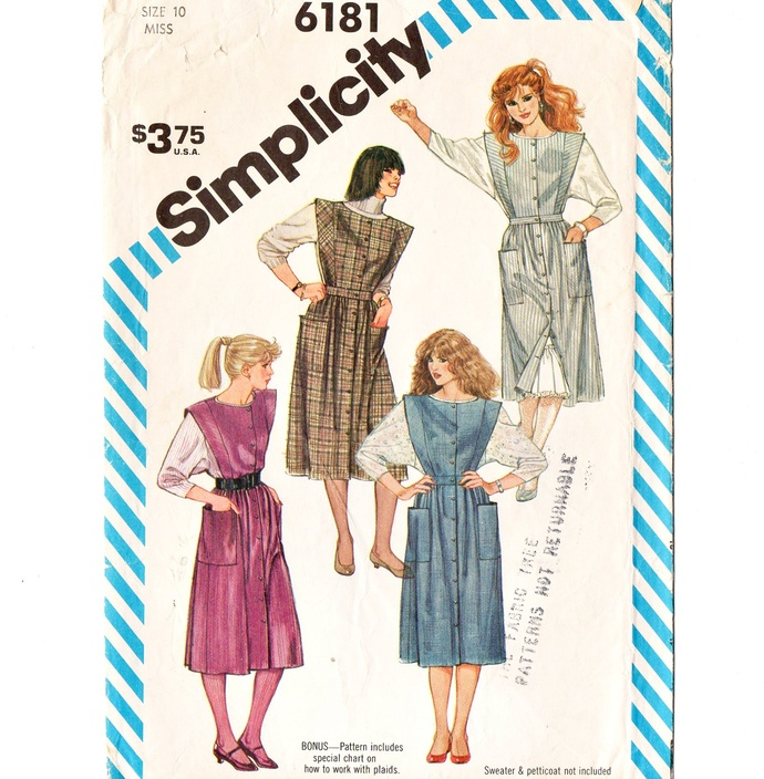 Simplicity 6181 Misses Jumper, Top 80s Vintage Sewing Pattern Size 10 Bust 32