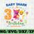 Shark 3rd Birthday Svg, Boy Birthday Shark Svg Dxf Eps, Boy Third Birthday