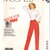 McCall's 2893 Misses Proportioned Pants 80s Vintage Sewing Pattern Uncut Size 18