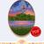 St Augustine Light | Digital Download | Cross Stitch Pattern |