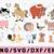 Farm animals SVG. Cricut cut files, layered files. Silhouette files. Farm Bundle