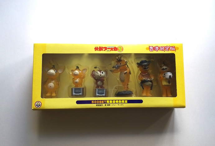 Kaiju Booska Vol.2 Vinyl Figure Set (6-Pack) - Hong Kong Limited Edition Of 500