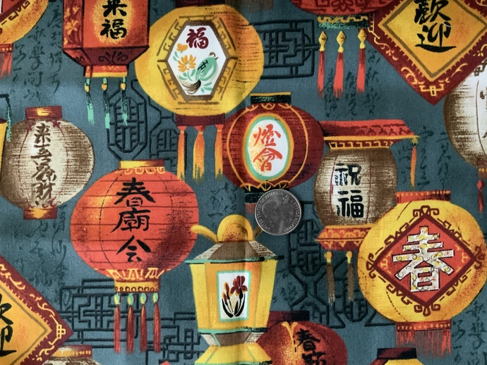 9x21 inch Chinese Remnant Fabric  - ALL SALES FINAL - DESTASH - USA Only