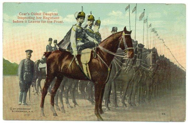 Vintage Underwood WWI Military Postcard Grand Duchess Olga