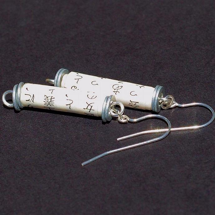 Paper Bead Jewelry- Japanese Paper Bead Earrings