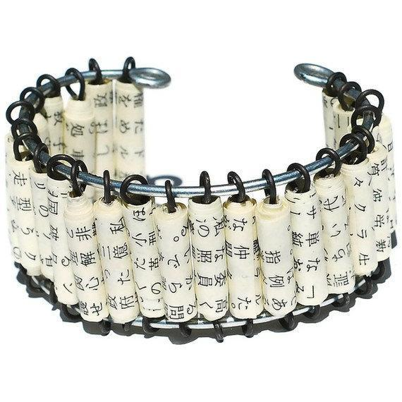 Paper Bead Jewelry- Japanese Paper Bead Bracelet Cuff
