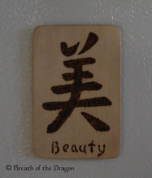 Kanji BEAUTY magnet