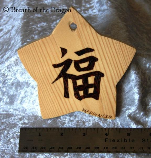 OOAK Kanji HAPPINESS plaque