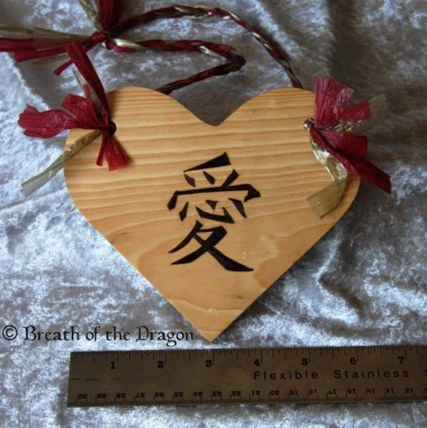 OOAK Hanging Kanji LOVE Heart plaque