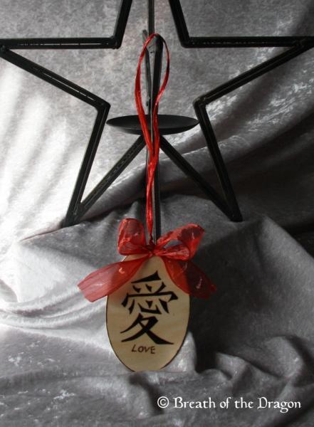 Kanji LOVE oval ornament