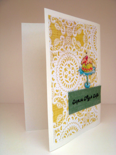 Arabic عيد ميلاد سعيد Happy Birthday Cake on a Platter Greeting Card