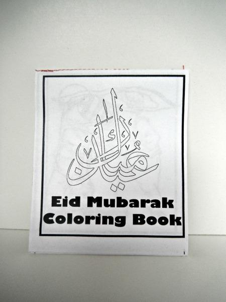 10 MINI EId Mubarak - Children's Coloring / Busy Book for Ramadan