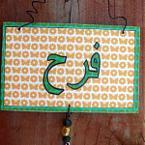 Featured item detail 2715500 original