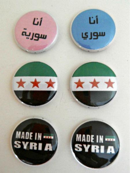 *Proud Syrian* Six 1 inch Button Pins - updated to new flag!!