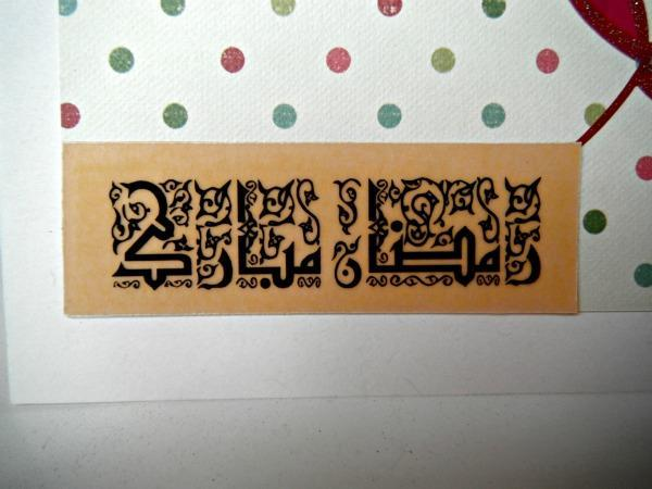 Ramadan Kareem Card with Red Leaves for Eid